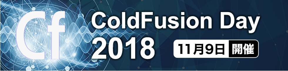 ColdFusion Day 2018
