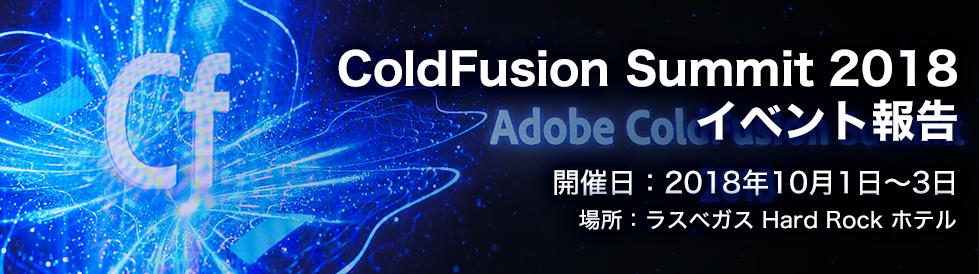 ColdFusionSummit2018