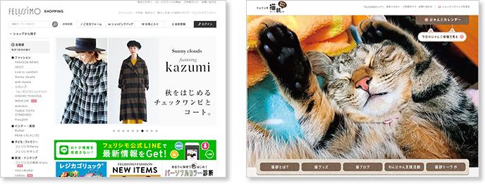 フェリシモがサムライズからアップダイナミクスを採用の画像